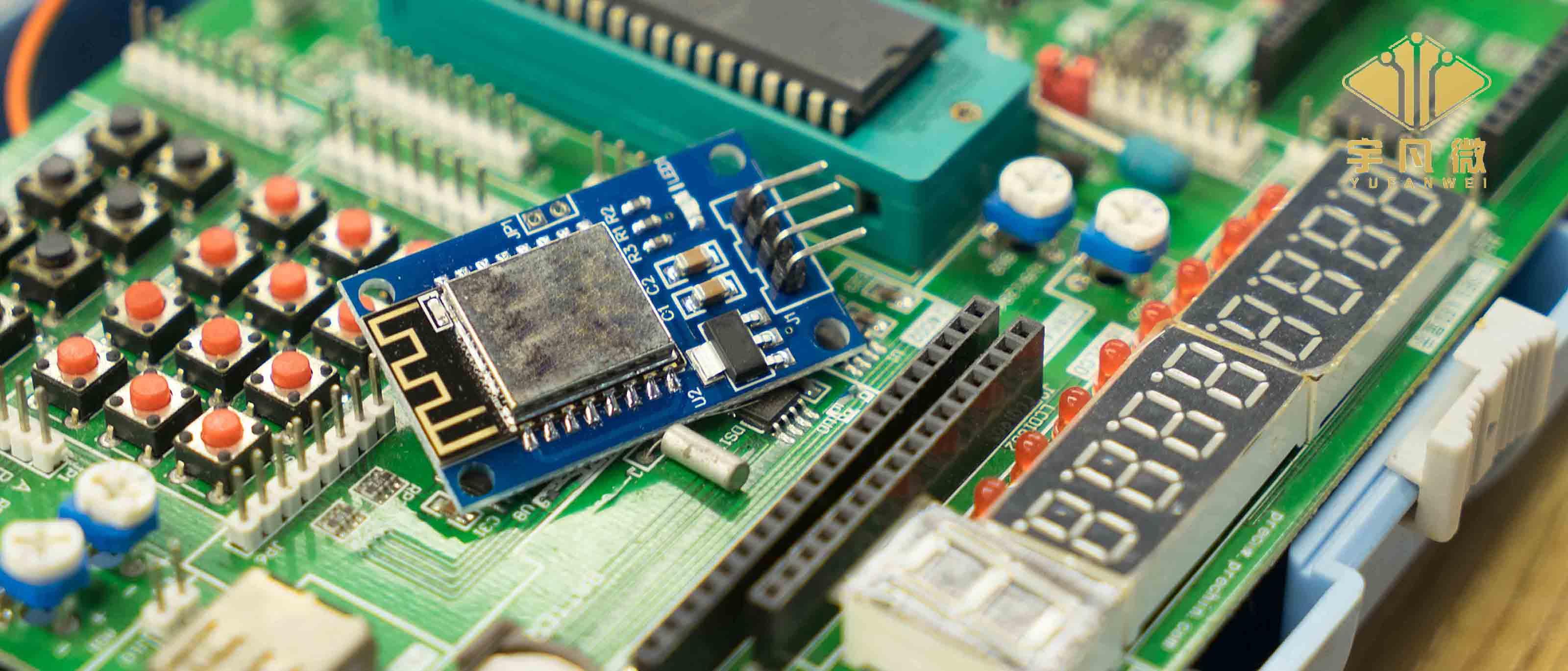 微控制器开发