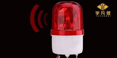 声光报警器方案开发