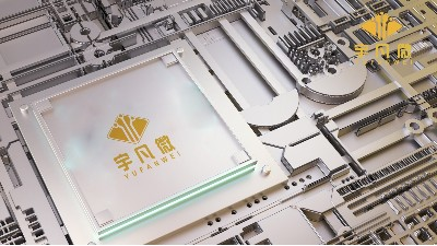 单片机开发公司