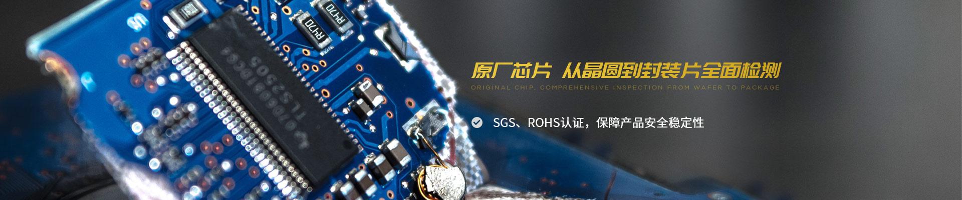 宇凡微-中微爱芯单片机,原厂芯片,从晶圆到封装片全面检测