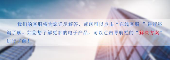 发热护颈仪单片机方案开发公司
