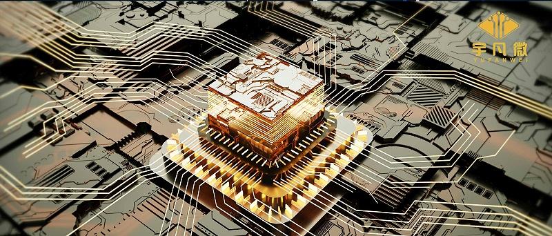 深圳电子方案公司
