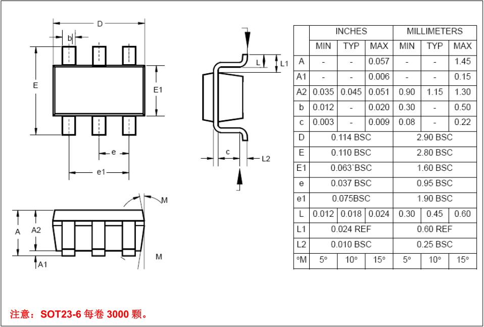 6引脚SOT23-6(63毫寸)