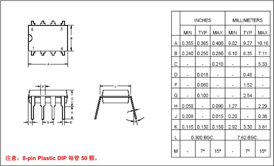 8引脚DIP(300毫寸-)