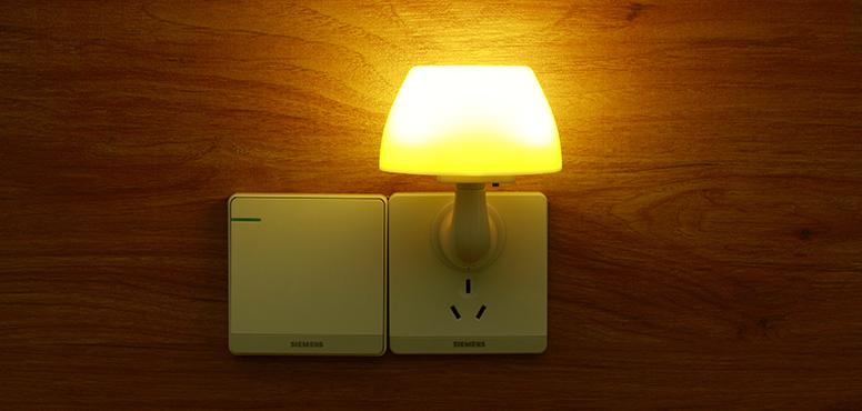 智能感应小夜灯方案开发