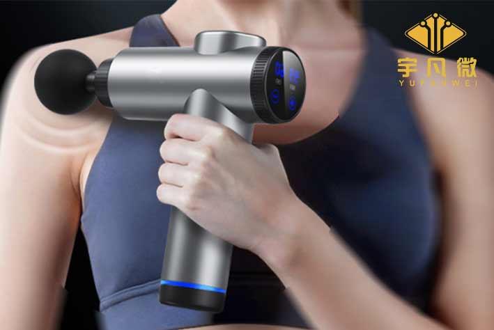 筋膜枪单片机方案开发设计