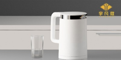电磁水壶方案开发