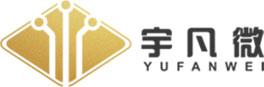 深圳宇凡微电子有限公司
