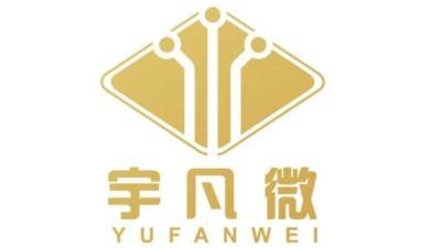 深圳宇凡微电子产品开发公司庆贺中秋国庆双节