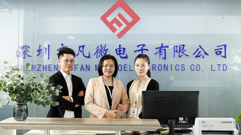 深圳宇凡微电子有限公司新网站正式跟大家见面啦