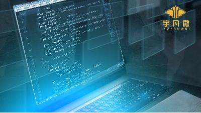 单片机开发软件
