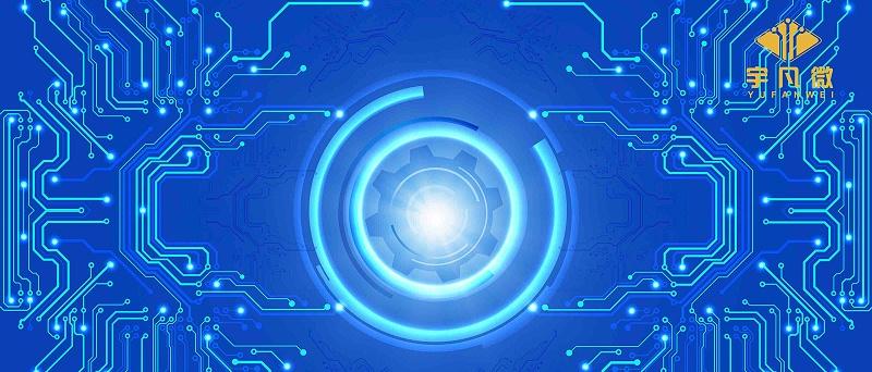 MCU软件方案开发步骤