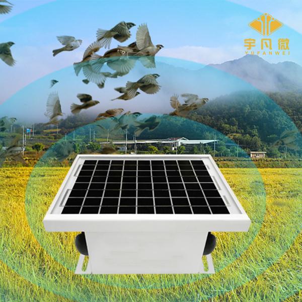 太阳能驱鸟器方案开发