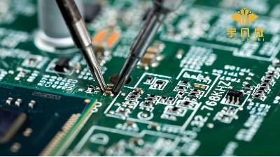 九齐单片机MCU代理业务的发展前景怎么样?